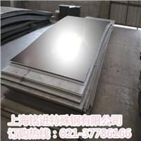 化工设备用0Cr26Ni5Mo2不锈钢板材