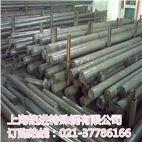 PH13-8Mo不銹鋼鋼棒 沉淀硬化型 PH13-8Mo