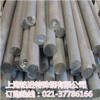 12Cr17Mn6Ni5N不銹鋼性能 12Cr17Mn6Ni5N成分 12Cr17Mn6Ni5N