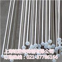 4Cr14Ni14W2Mo不銹鋼棒材價格 4Cr14Ni14W2Mo