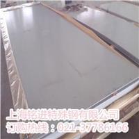 ALUMEC铝板价格 ALUMEC性能 ALUMEC成分 ALUMEC