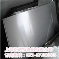 S22053双相不锈钢板 S22053价格