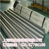 SUP10弹簧钢价格 SUP10成分