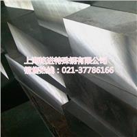 3Cr3Mo3W2V(HM1)模具钢价格 HM1成分 3Cr3Mo3W2V(HM1)