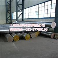 5Cr4Mo3SiMnVAl模具钢厂家 5Cr4Mo3SiMnVAl热处理 5Cr4Mo3SiMnVAl