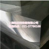 5Cr4Mo3SiMnVAl(012Al)模具钢价格 5Cr4Mo3SiMnVAl