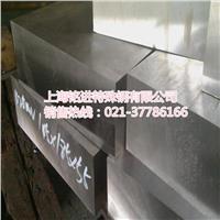 9Cr6W3Mo2V2(GM)模具钢厂家 GM价格 9Cr6W3Mo2V2