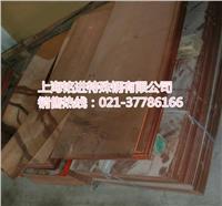 C10800無氧銅棒、板價格 C10800低磷 C10800