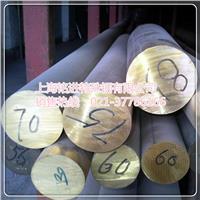 C17300鈹銅棒價格 C17300硬度 C17300