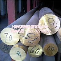 QBe0.3-1.5鈹青銅棒廠家 QBe0.3-1.5銅板 QBe0.3-1.5