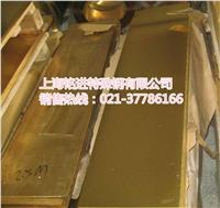 QBe0.4-1.8鈹青銅板 QBe0.4-1.8銅含量 QBe0.4-1.8