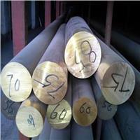 HFe58-1-1铁黄铜棒价格,HFe58-1-1厂家 HFe58-1-1