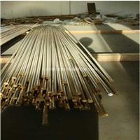HFe58-1-1鐵黃銅棒價格,HFe58-1-1廠家