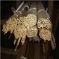 HMn55-3-1錳黃銅棒價格,HMn55-3-1銅板硬度 HMn55-3-1