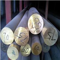 HMn57-3-1锰黄铜板价格 HMn57-3-1铜棒成分 HMn57-3-1