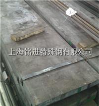 X38CrMoV5-3模具鋼材 X38CrMoV5-3