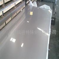 UNSS30815不锈钢板材UNSS30815 UNSS30815