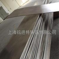 特殊Alloy R-405(Ni-Cu)合金鋼 用途 Alloy R-405(Ni-Cu)