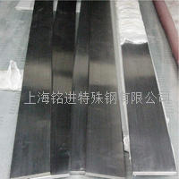 上等UNS N04400板材化學成分 UNS N04400