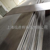 Inconel 601美国进口价格 Inconel 601