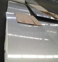 S40903不锈钢板 S40903