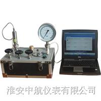 手动压力校验系统 ZH-Y8020