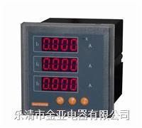S系列数字式测控仪表  S系列三相电压、电流表