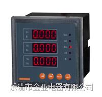 S系列数字式测控仪表