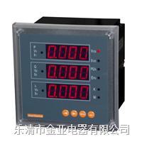 XJ194E多功能电表金亚供应 XJ194E-9S4多功能电表