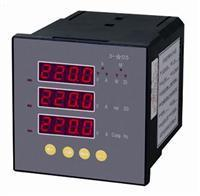 SNP296-P多功能仪表 SNP296-P