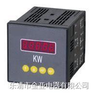 三相三线无功功率表:CD194Q-1X1