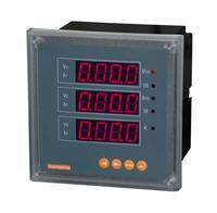 ACR220E多功能电力电流仪表 ACR220E