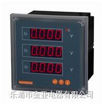 ZR2016V2数显电测表金亚供应 ZR2016V2数显电测表
