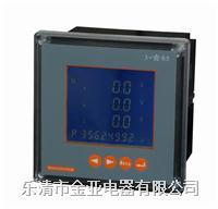 YD8040Y 多功能数显表