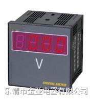 YD801□系列 单交流电压智能数显表