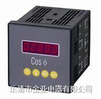 YD8452单相功率因数智能数显表  YD8452