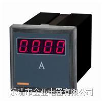 YD8420单交流电流智能数显表 YD8420