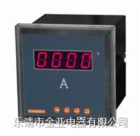 YD8320单交流电流智能数显表