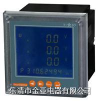 EV390系列三相多功能网络仪表金亚电器 EV390系列