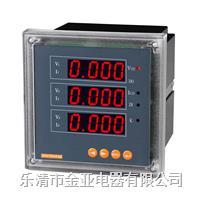 PMC-53M多功能电力仪表金亚电器供应 PMC-53M