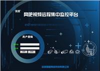 网吧视频远程集中监控系统
