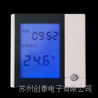 熱泵熱水器控制器 FM139