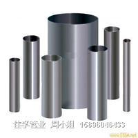 201不锈钢圆管201不锈钢管价格 6*1-426*25、20*20*2-300*300*10、20*30*2-200*400*10