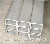 戴南不锈钢有限公司供应不锈钢制品产品 圆管:6*1-426*25,方管:20*20*2-300*300*10,矩形管:20*30*2-20