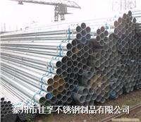 泰州不锈钢厂家—泰州生产无缝钢管 泰州无缝钢管