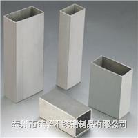 江苏产品制造公司生产不锈钢无缝钢管