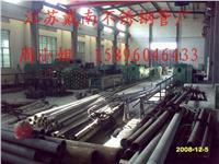 江苏钢材市场生产供应戴南不锈钢管 钢材市场