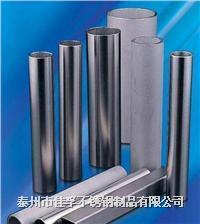 江苏泰州钢材厂生产的不锈钢无缝钢管材质保证管材尺寸达标 规格型号有圆管:6*1-426*25,方管:20*20*2-300*300*10,矩形管:20*30