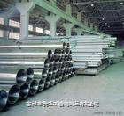 江苏戴南管材厂生产304不锈钢无缝管 45*3.5