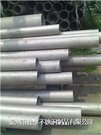 戴南不銹鋼鋼管廠家生產外徑159*壁厚4的不銹鋼無縫鋼管 159*4